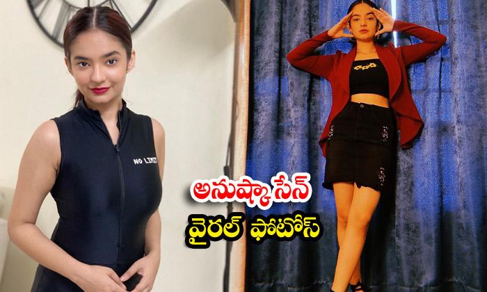 south indian actress Anushka Sen Glamorous images-అనుష్కా సేన్ వైరల్ ఫొటోస్