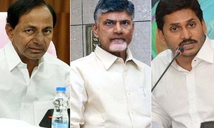 TeluguStop.com - ఎడిటోరియల్ : అక్కడా కేసీఆర్ జగన్ హవానే బాబు దారెటు -Political-Telugu Tollywood Photo Image