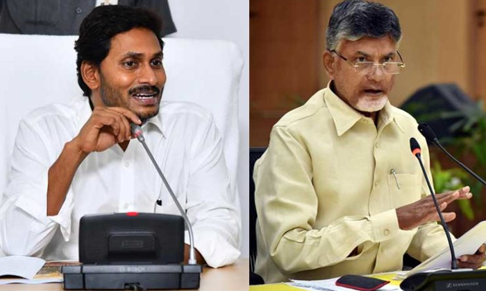 Telugu Ap Governament, Chandrababu In Video Confference, Chandrababu Naidu, Jagan, Jagan Ruthless Rulling, Police And Parties, Tdp, Ysrcp-Telugu Political News