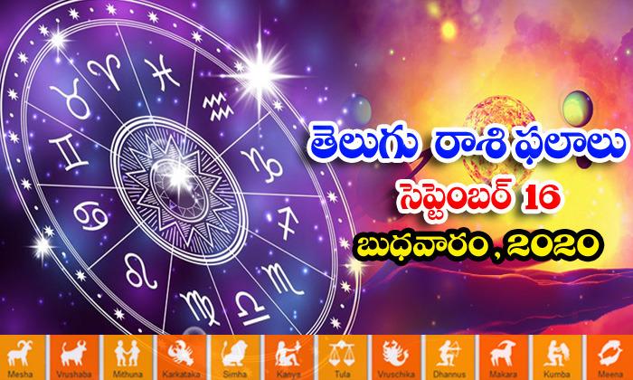 TeluguStop.com - Telugu Daily Astrology Prediction Rasi Phalalu September 16 Wednesday 2020