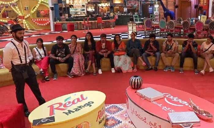 TeluguStop.com - Telugu Bigg Boss 4: Seven Contestants Are Nominated For Fourth Week Elimination.