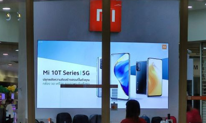 TeluguStop.com - Xiaomi Launches Mi 10t Another New Smart Phones Series