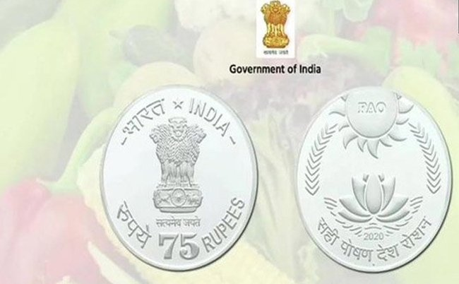 TeluguStop.com - Modi Issues Rs 75 Coin