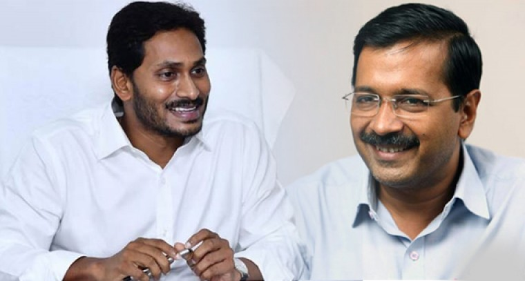 TeluguStop.com - Ap Cm And Delhi Cm Offer Help To Telangana