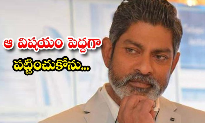 TeluguStop.com - Jagapati Babu Shocking Comments About His Remuneration