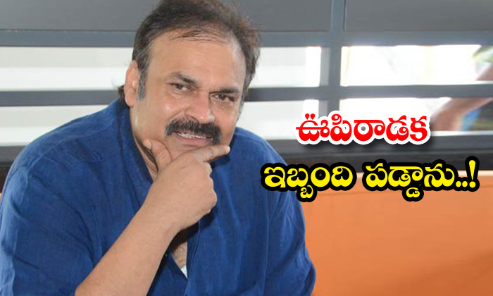 TeluguStop.com - Nagababu Suffered By Having Breathing Problem
