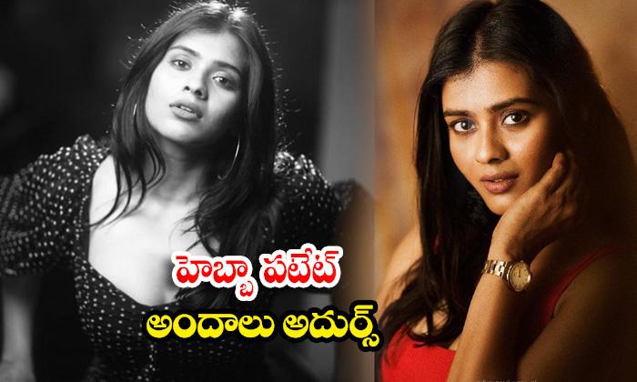 Actress Hebah Patel through back images -హెబ్బా పటేల్ అందాలు అదుర్స్