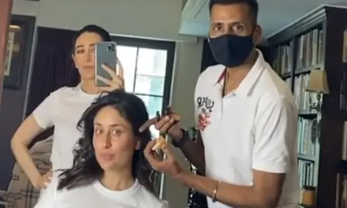 TeluguStop.com - Viral Video: Kareena Kapoor Khan Attends Shooting With Baby Bump.