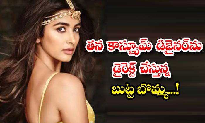 TeluguStop.com - Actress Pooja Hegde Costume Designer Birthday