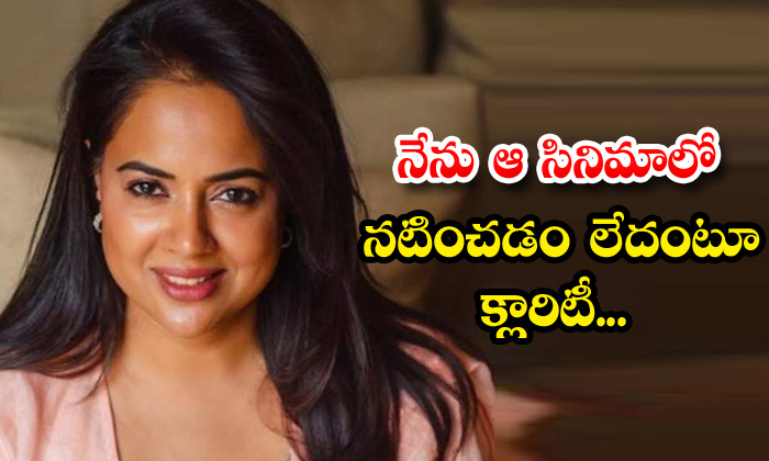 TeluguStop.com - Bollywood Veteran Heroine Sameera Reddy Gives Clarity About Her Second Innings