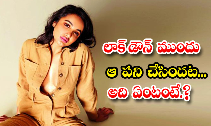 TeluguStop.com - Tejaswi Madivada Hair Transplantation