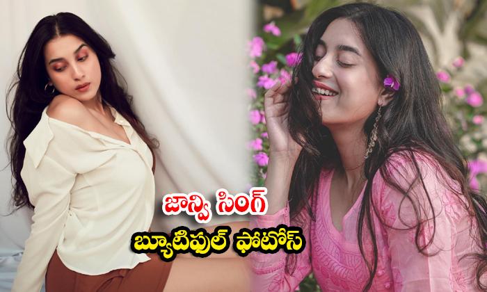 Actress janvi singh Latest HD images-జాన్వి సింగ్ బ్యూటిఫుల్ ఫొటోస్