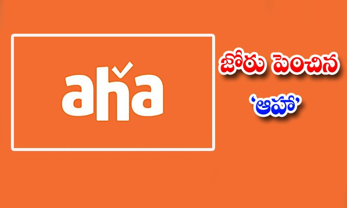 TeluguStop.com - Aha Ott Releasing Back To Back Movies Next Month