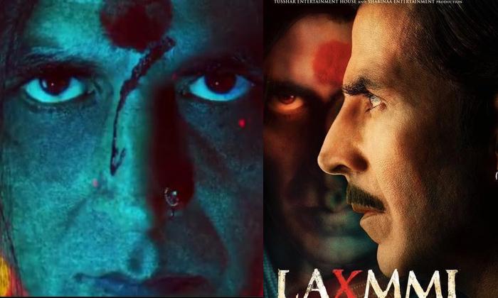 TeluguStop.com - Akshay Kumar Starrer Laxmmi Bomb Title Changed To Laxmii.