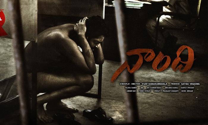 TeluguStop.com - నాందికి ముగింపు పలికిన అల్లరోడు-Breaking/Featured News Slide-Telugu Tollywood Photo Image
