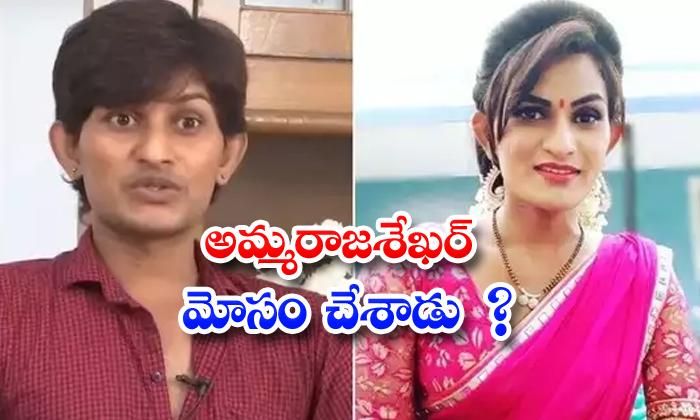TeluguStop.com - Jabardasth Pawan Sensational Comments On Amma Rajasekhar Master
