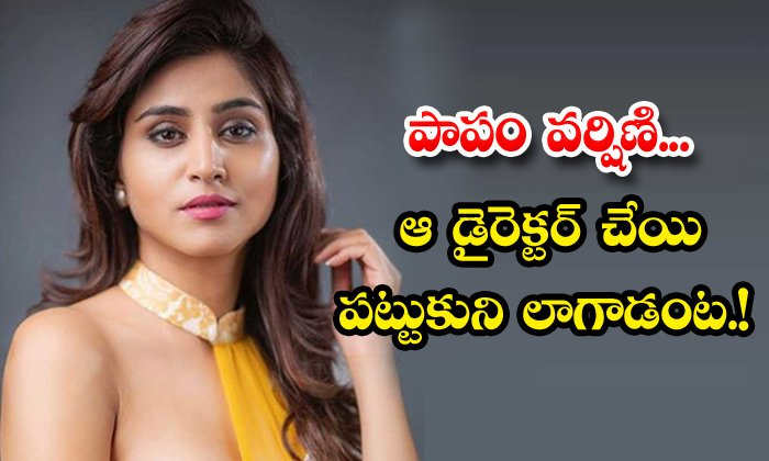 TeluguStop.com - Anchor Varshini Sensational Comments About Casting Couch