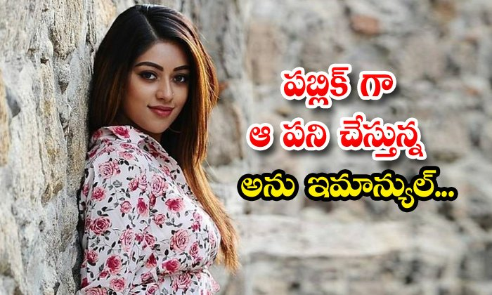 TeluguStop.com - Anu Emmanuel And Aishwarya Rajesh Enjoying Party