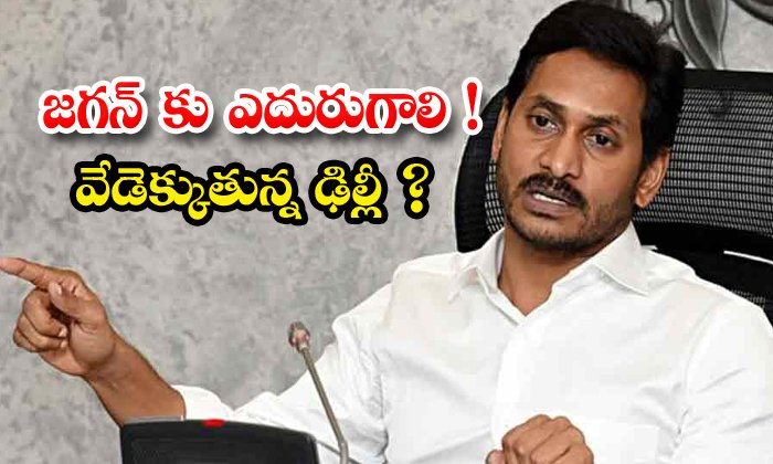 TeluguStop.com - Growing Controversy Over Jagans Letter To Supreme Court Judge