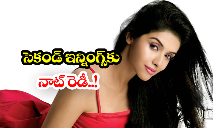 TeluguStop.com - Asin Not Interested To Act In Movies