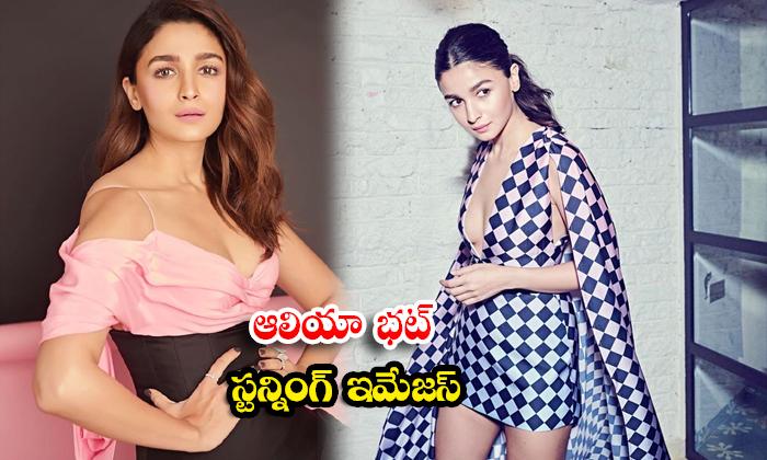 Beautiful Actress Alia Bhatt cute candid clicks-ఆలియా భట్ స్టన్నింగ్ ఇమేజస్