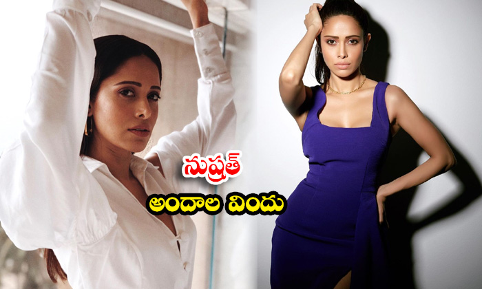 Beautiful pitcher of Actress Nushrratt Bharuccha-నుష్రత్ అందాల విందు