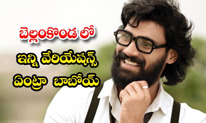 TeluguStop.com - Bellamkonda Sai Srinivas Mass Look Goes Viral