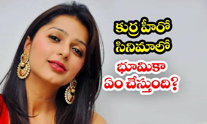 TeluguStop.com - Bhumika Key Role In Sumanth Ashwin Movie