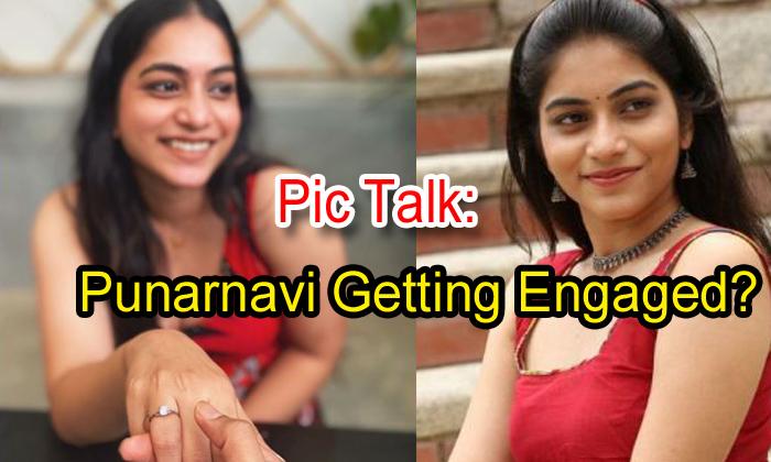 TeluguStop.com - Pic Talk: Punarnavi Getting Engaged?