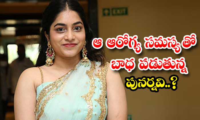 TeluguStop.com - Punarnavi Recalls School Age Incidents In Sremukhi Oh Wumania Show
