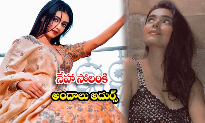 Bollywood actress Neha solanki trendy pictures-నేహా సోలంకి అందాలు అదుర్స్