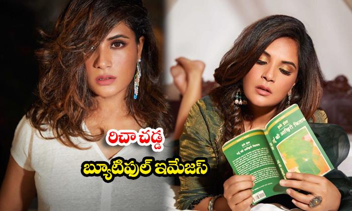 Bollywood beauty Richa Chadha revising images-రిచా చడ్డ బ్యూటిఫుల్ ఇమేజస్