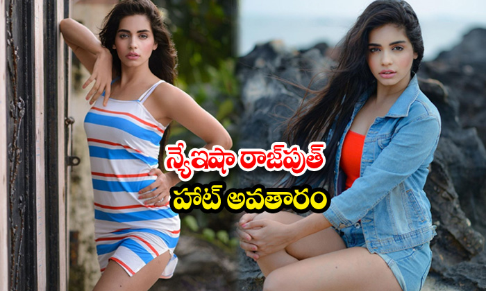 Bollywood hot actress nyeisha rajput romantic poses-న్యేఇషా రాజపుత్ హాట్ అవతారం