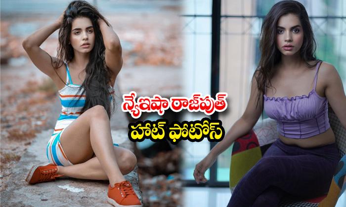 Bollywood hot beauty nyeisha rajput latest photo shoot-న్యేఇషా రాజపుత్ హాట్ ఫోటోస్