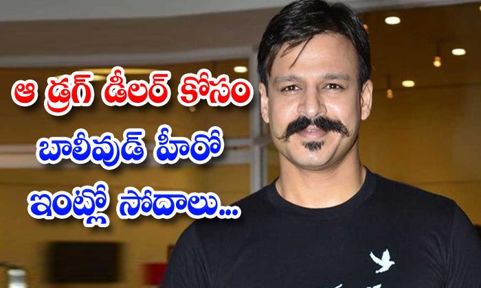 TeluguStop.com - Police Raid In Bollywood Hero Vivek Oberoi Home