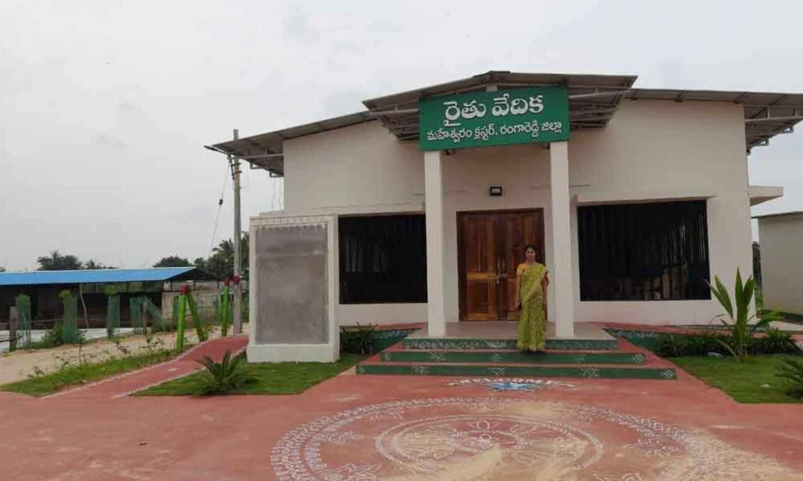 TeluguStop.com - CM KCR To Initiate 1,580 Rythu Vedikas On Saturday-General-English-Telugu Tollywood Photo Image