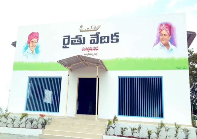 TeluguStop.com - Cm Kcr To Initiate 1,580 Rythu Vedikas On Saturday