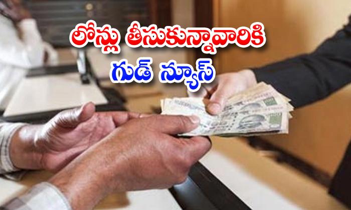 TeluguStop.com - Central Governament Bank Loans Loan Barriers