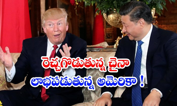TeluguStop.com - China Agression Making Profits For America