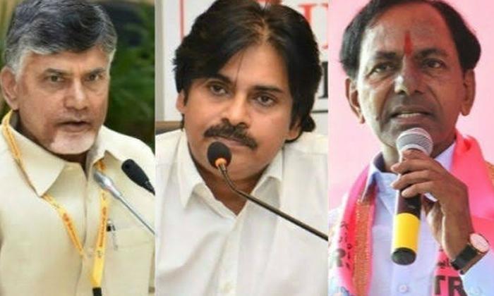 Telugu Hyderabad Floods, Janasena Chief Pawan Kalyan, Kcr, Pawan Kalyan And Chandrababu Not Respond On Telangana Politics, Tdp Leader Chandrababu, Telangana Govt, Trs, Ycp Leaders, Ys Jagan-Telugu Political News