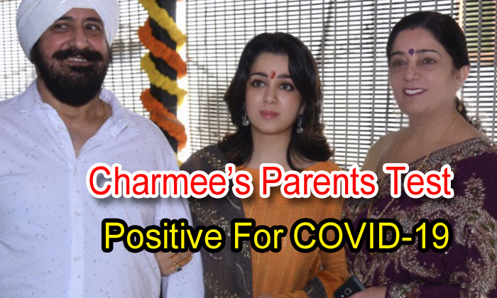 TeluguStop.com - Charmee's Parents Test Positive For Covid-19
