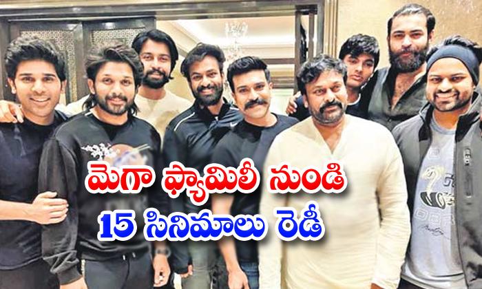TeluguStop.com - Mega Family 15 Movies Coming Next Year Starting