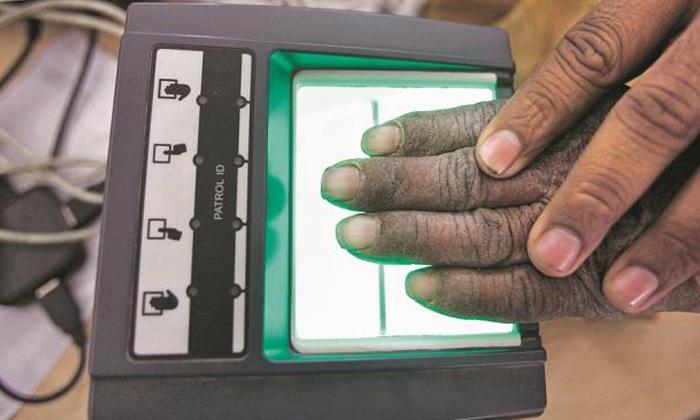 Telugu Andhra Pradesh, Central Govt New Rules On Ration Card Holders, Chief Minister Jagan Mohan Reddy, China, Corona, Farmers, Finger Print, Key Decision, Narendra Modi, Virus-Telugu Political News