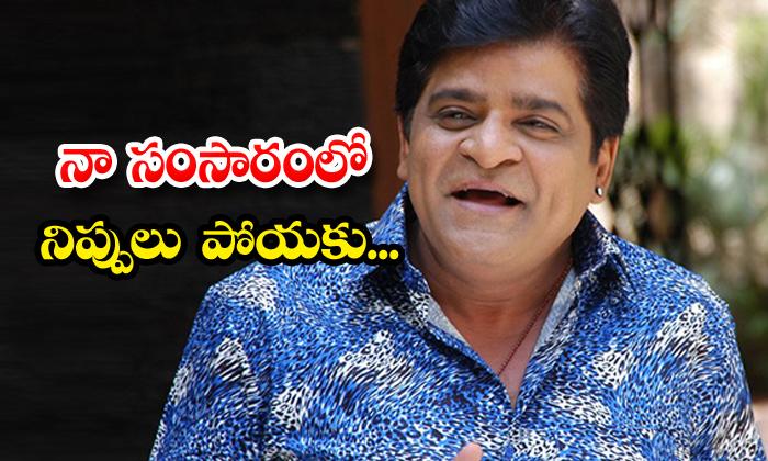 TeluguStop.com - Comedian Ali Vv Vinayak Ali Tho Saradagaa Show