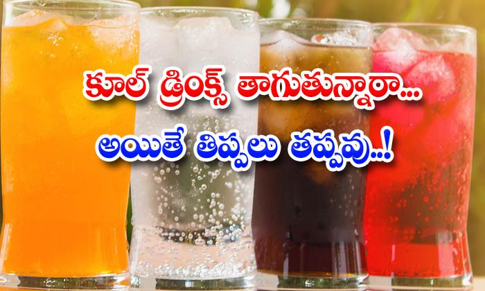 TeluguStop.com - Dangerous Side Effects Of Cool Drinks