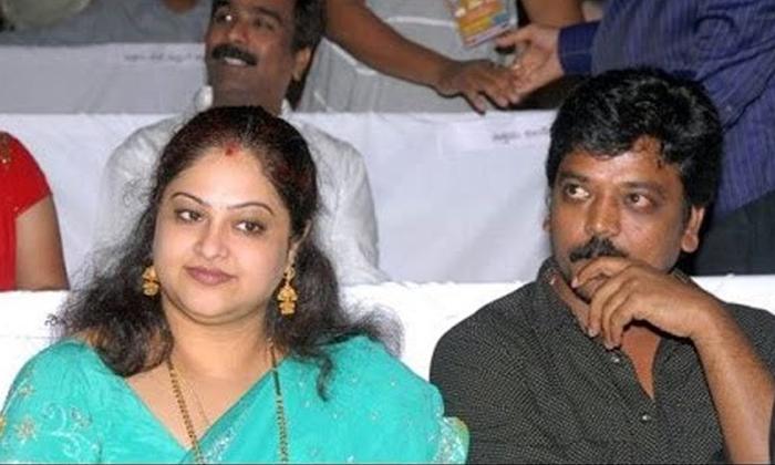 TeluguStop.com - హీరోయిన్ రాశి భర్త ఎవరో తెలుసా-Latest News - Telugu-Telugu Tollywood Photo Image