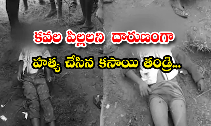 TeluguStop.com - Man Brutally Killed His Twin Sons In Anantapur District