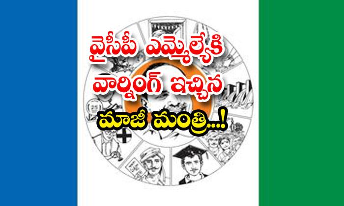 TeluguStop.com - Bhooma Akhila Priya Warns Nandyala Mla Ravi Chandra Kishor Reddy