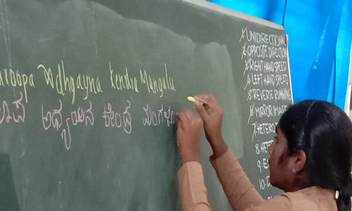 TeluguStop.com - వైరల్ వీడియో: ఇలాంటి టాలెంట్ ను ఎవరైనా చూశారా..-Breaking/Featured News Slide-Telugu Tollywood Photo Image