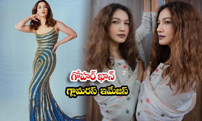 Glamorous actress Gauahar khan Adorable Poses- గోహర్ ఖాన్ గ్లామరస్ ఇమేజస్